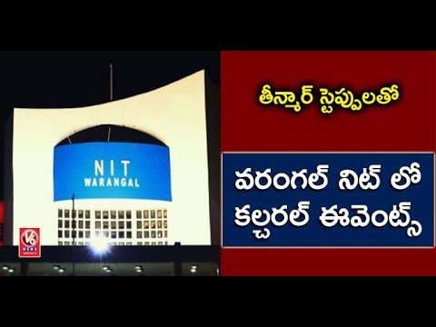 NIT Management Conducts Special Camps For Cultural Events | Warangal | V6 News