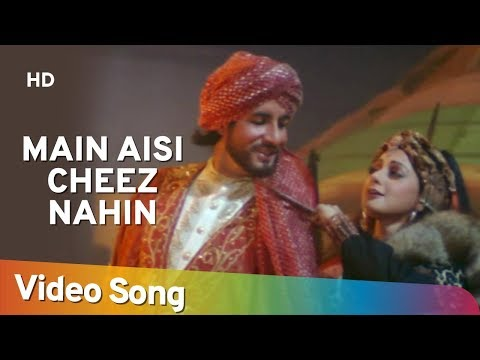 Main Aisee Cheez Nahin - Amitabh Bachchan - Sridevi - Khuda Gawah - Bollywood Superhit Songs video