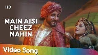 download lagu Main Aisee Cheez Nahin - Amitabh Bachchan - Sridevi gratis