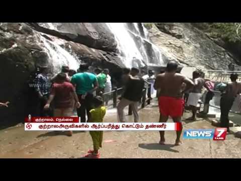 Summer rains in Tirunelveli district attracts tourist towards Courtallam   News7 Tamil
