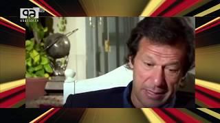 স্মৃতিতে ইমরান খানের ৯২এর বিশ্বকাপ | খেলাযোগ | Khelajog | Sports News | Ekattor TV