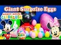 SURPRISE EGGS Disney Giant Disney Mickey Mouse Clubhpuse Surp...