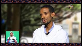 Ethiopan Ortodox Tewahido by Mehabere Kidusan  (Mignot)