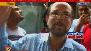 Gondiya | Railway Station | Puts Mist Cooling System | For Passenger Arrival