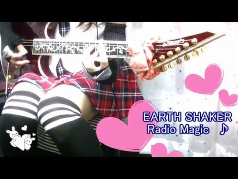 Radio Magic   (Earth Shaker Cover)