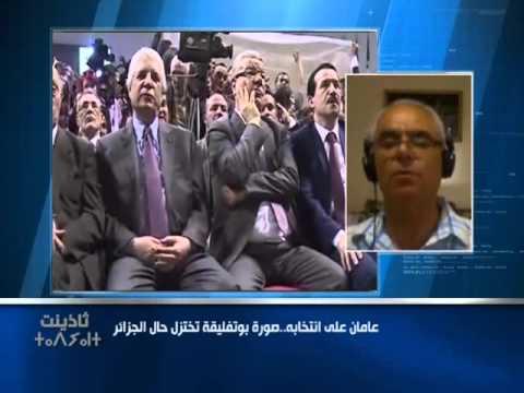 Algerie: Bouteflika..2 années d'absence durant  son 4ème mandat