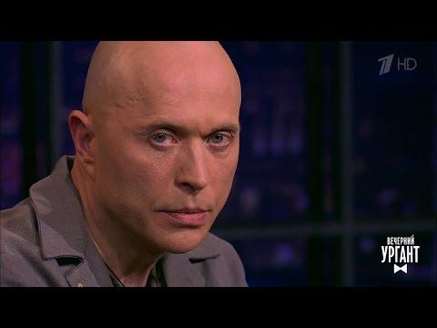 Вечерний Ургант. В гостях у Ивана Сергей Дружко (02.06.2017)