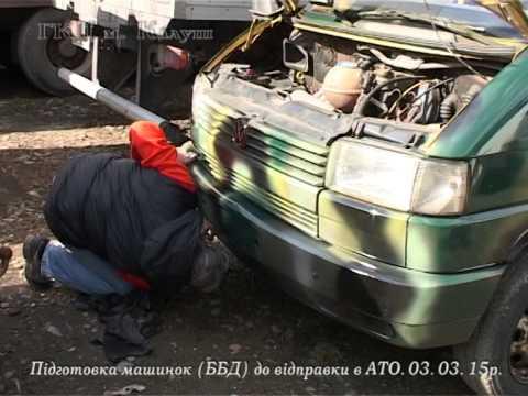 Калуські волонтери закупили два Volkswagen T4 для потреб військових
