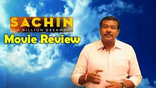 Sachin: A Billion Dreams Telugu Movie Review | Sachin Tendulkar | AR Rahman  | Mr.B