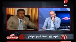 الرياضة اليوم| حلمى عبد الرازق يحكى تفاصيل توقيع لاعبى الزمالك للأهلى