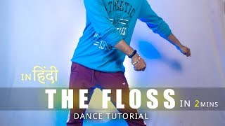 Famous Dance Move | The Floss | Dance Tutorial | Step by Step in Hindi | By One Chance
