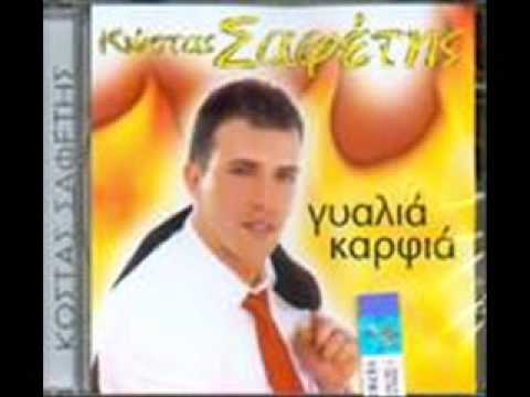 SUPER HIT MIX KOSTAS SAFETIS