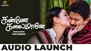 MASSIVE: Kanne Kalaimaane Audio Launch Date Revealed!