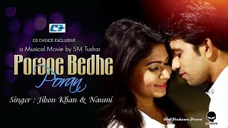 Porane Bedhe Poran | Jibon Khan | Naumi | Tamanna  | Bangla Hit Music Video Song | FULL HD
