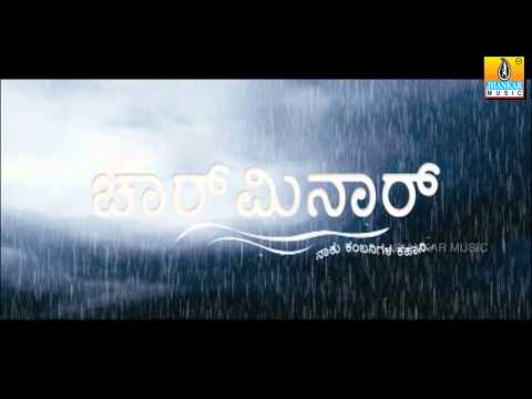 Charminar Kannada Movie Promo Super Hit Movie Released On 08.02.2013 video