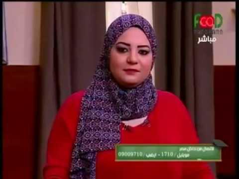 طريقة  حفظ الملوخية  مع الشيف سارة عبدالسلام سنة اولي طبخ