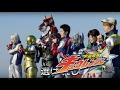 Uchuu Sentai Kyuranger  Episode 1 PREVIEW (English Subs)