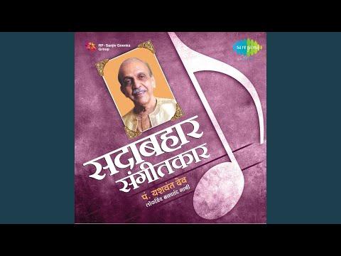 Bhatukalichya Khela Madhali Raja Anik Rani