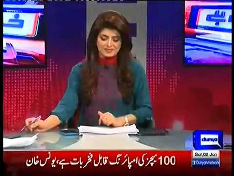 Khabar Yeh Hai -2 January 2016 | Pathankot Indian Air Base Attack