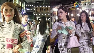 Lô tô show: Sài Gòn Tân Thời trình diễn áo dài in báo Tuổi Trẻ đẹp độc đáo