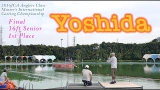 2016Senior16ft Yoshida 1st Place