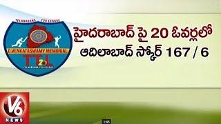 G Venkataswamy Memorial T-20 League | Five Matches Held In Hyderabad