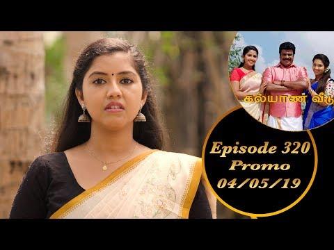 Kalyana Veedu Promo 04-05-2019 Sun Tv Serial Online
