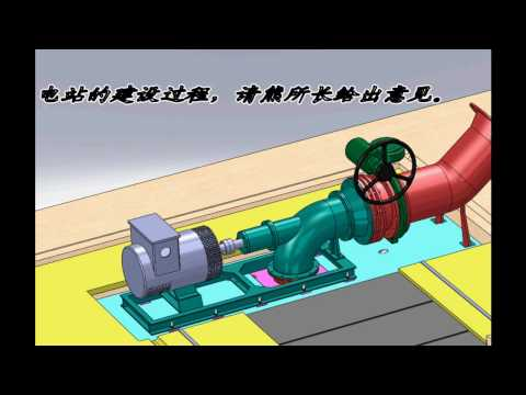 water trubine for hydro  construction project 電站建設3D教學. wmv