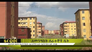 Ethiopia: Addis Ababa is building a government house for government employees - ENN News