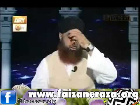 Ghusal ka tariqa sunat ki mutabiq?? by Mufti Muhammad Akmal...