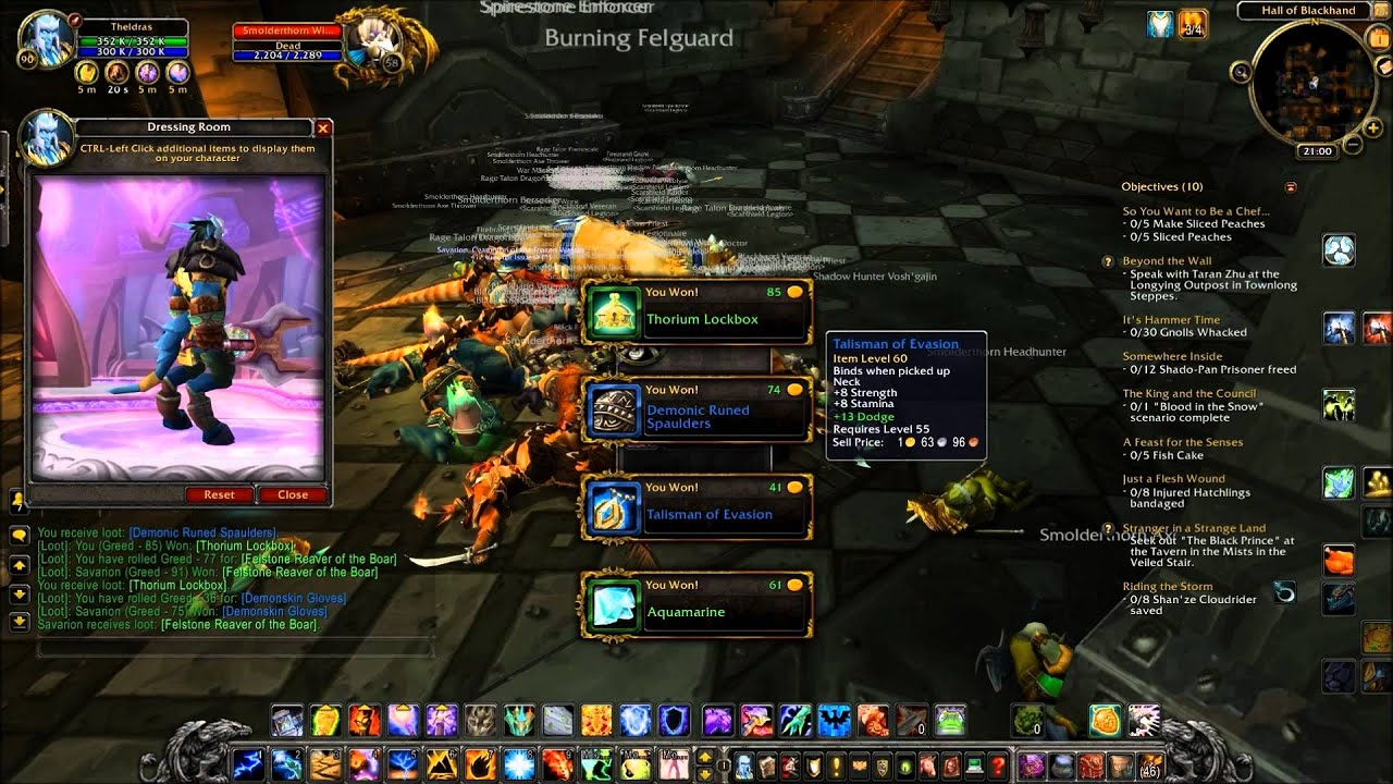 wow how to get to blackwing lair