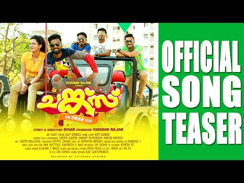 Chunkzz Official Song Teaser   Omar Lulu   Balu Varghese   Honey Rose    Vyshak Rajan thumbnail
