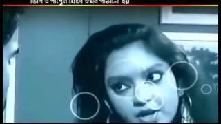 bangla tv model hot sexy bed video clip