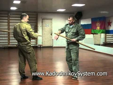 The Kadochnikov Systema: The Basics of Defence from Strikes with Rigid Objects Image 1