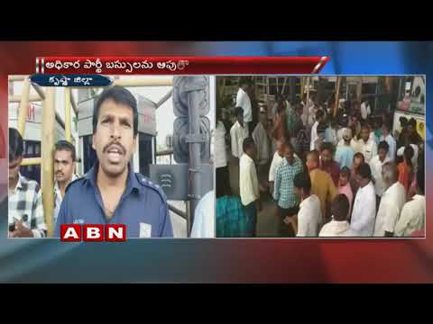 TDP Activists Slams Toll Plaza Staff | Krishna District