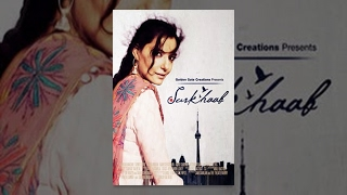 Surkhaab | New Release 2015 | Award Winning Hindi Film | Eng. Subtitles