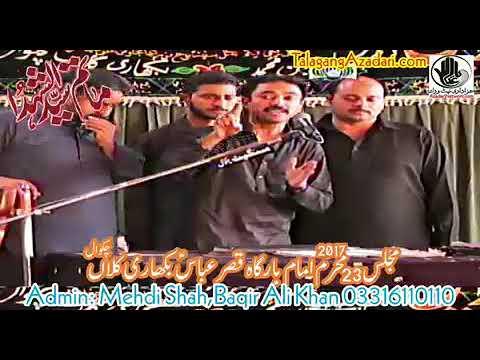Zakir Murtaza Qambar {23 Muharram 2017 Bikhariyan Chakwal}