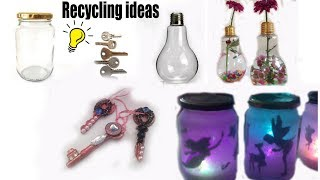 How to re use/recycle daily stuff/waste.DIY inexpensive crafts for decoration.2017
