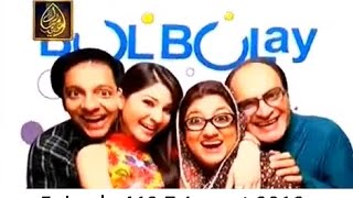 Bulbulay Drama New Full Episode 412 on 07 August 2016 on ARY Digital