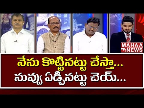 KCR Slams PM Modi Over Mahabubnagar Speech | KCR Vs Modi | SUNRISESHOW #3 | Mahaa News