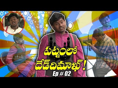 YouTube 'SWATHIMUTHYAM' | Comedy Web Series | Episode-2 | Latest Telugu Web Series | Y5 tv |