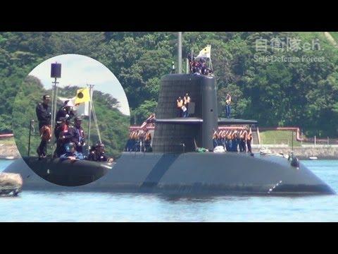 おやしお型潜水艦の画像 p1_16