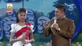 Cambodian Idol | Live show | Week 06 | សុវត្ថិឌី ធារីកា | ទេសភាពនារដូវភ្ជុំ
