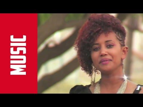 New Eritrean Music || Sheruk Beyney || (OFFICIAL) - Shewit Kidane