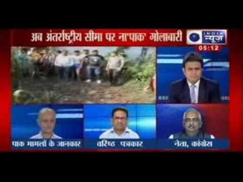 India News : India is responsible for shelling disputed Kashmir border, says Pakistan