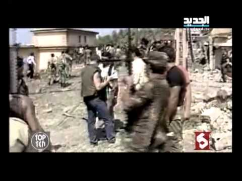 Top 10 - أهم عشر اسلحة استخدمت في الحرب اللبنانية - حلقة 10-08-2014 كاملة