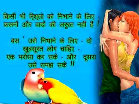 Sheroshayari Love Shayari Romantic Shayari Hindi love shero...
