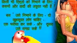 Sheroshayari, Love Shayari, Romantic Shayari, Hindi love shero shayari