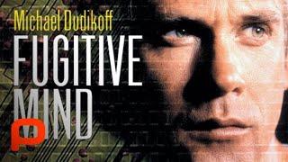 Fugitive Mind (Full Movie)Michael Dudikoff amnesia and mind control