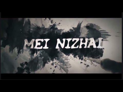 Mei Nizhal Tamil Short Film [2018]